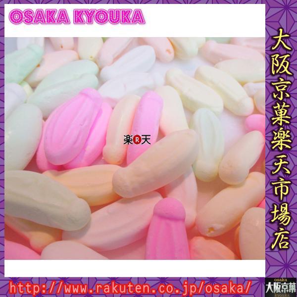 【メール便送料無料】ZRおかし企画 OE石井 180g【約81個】フローレット5色バナナ×1袋 +税 【ma】