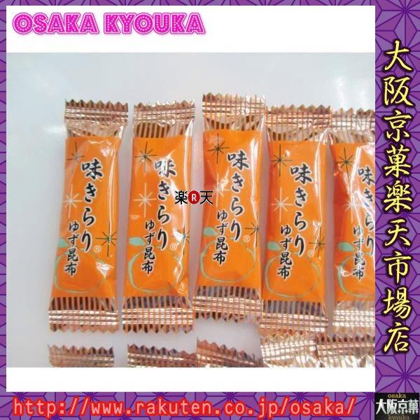 おかし企画 OE石井北海の味きらり柚子昆布(ゆずこんぶ)