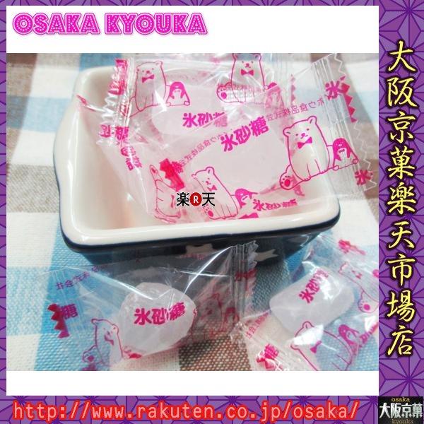メイホウ食品甘さスッキリ 個包装氷砂糖