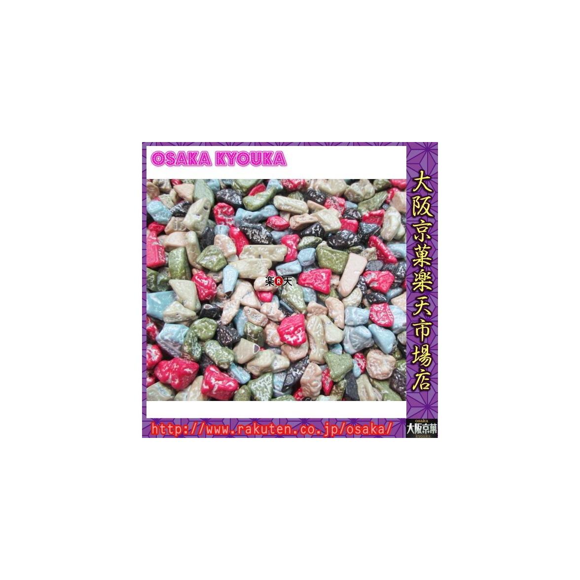 【メール便送料無料】ZRおかし企画 OE石井 500グラム【目安として750個】月の石チョコレート【チョコ】×1袋 +税 【ma】