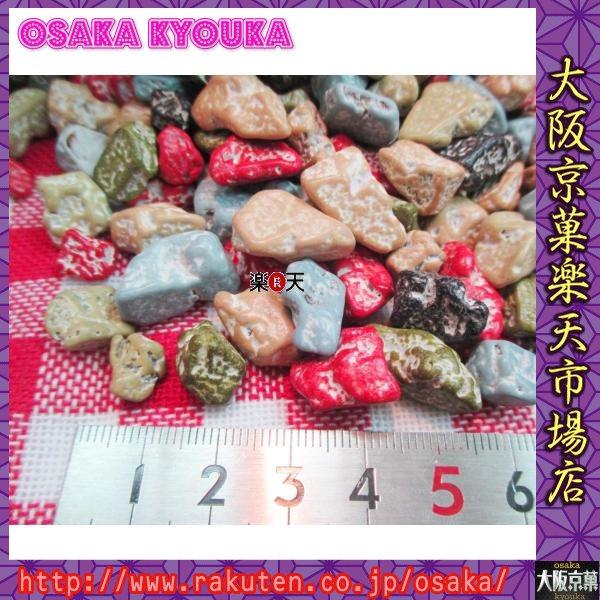 おかし企画 OE石井月の石チョコレート