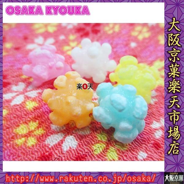 大阪糖菓レインボー金平糖