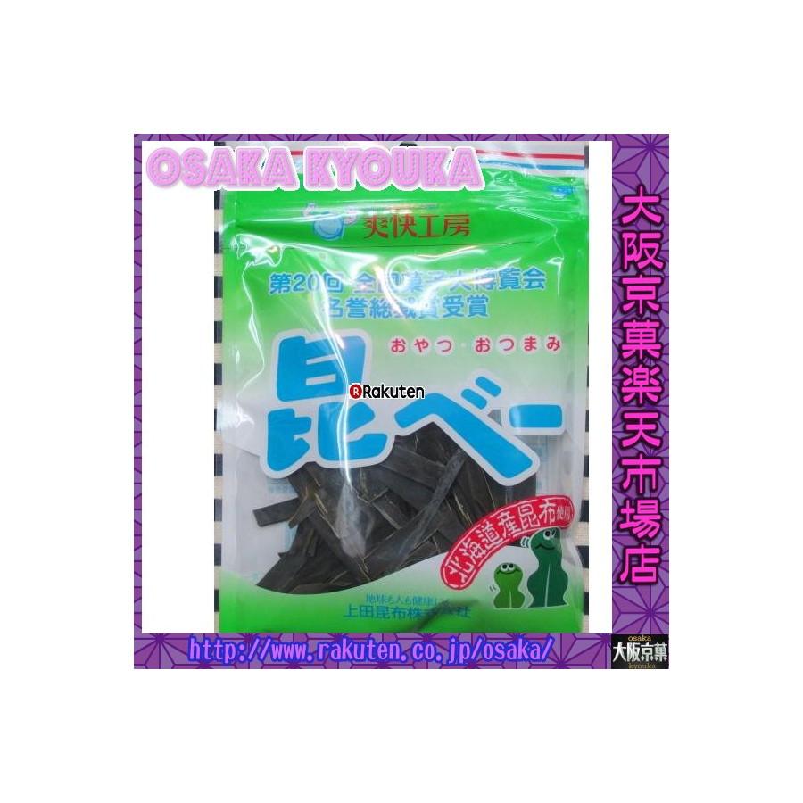 【メール便送料無料】大阪京菓ZR上田昆布 22グラム 昆べー ×6袋 +税 【ma】