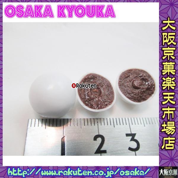 おかし企画 OE石井招き猫柄 まねきねこのチョコレートボール