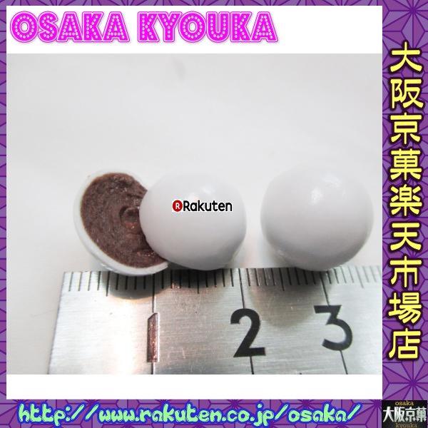 おかし企画 OE石井にゃんにゃんにゃんのチョコレートボール