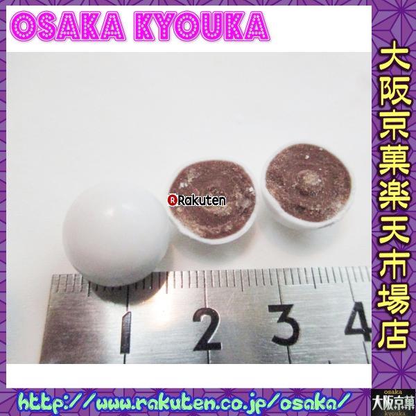おかし企画 OE石井京都舞妓はんのチョコレートボール