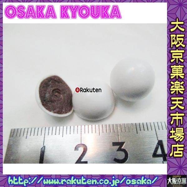 おかし企画 OE石井ウサギのチョコレートボール