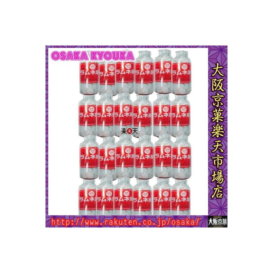 島田製菓シマダ大瓶 固形ラムネ菓子