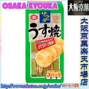 亀田 85G サラダうす焼