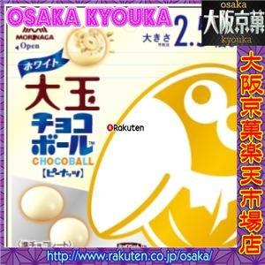 森永 56G 大玉チョコボールピーナッツ ホワイト