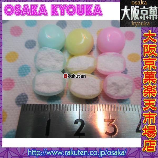 おかし企画 OE石井カワイイ パステルカラー糖衣ラムネ