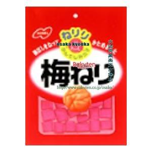 【メール便送料無料】大阪京菓ZRノーベル 20G ねりり 梅ねり         ×10個 +税 【駄Ima】