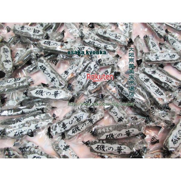 【メール便送料無料】ZROE石井 おかし企画 500グラム【目安として約145個】  北海道 磯の華こんぶ ×1袋 +税 【ma】