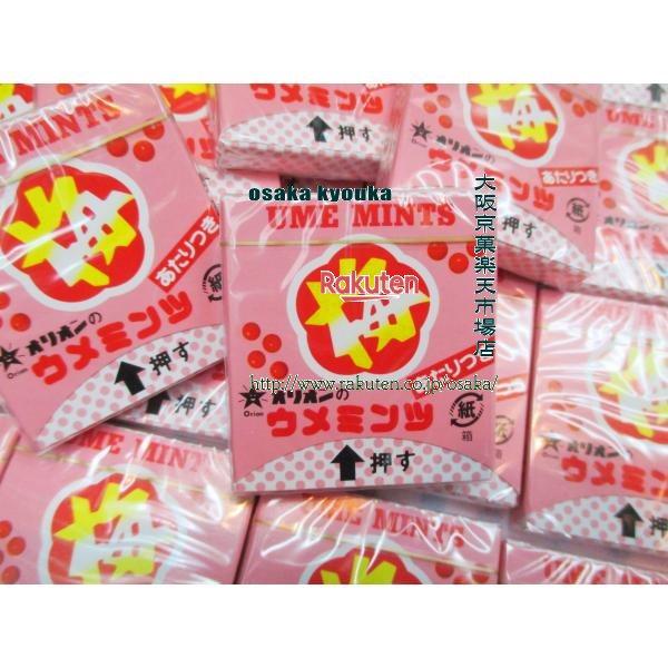 ZRオリオン 6グラム×40個 ウメミンツ ×1セット +税 【ma】