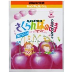 【メール便送料無料】大阪京菓ZR味覚糖 10粒 さくらんぼの詩          ×10個 +税 【駄Ima】