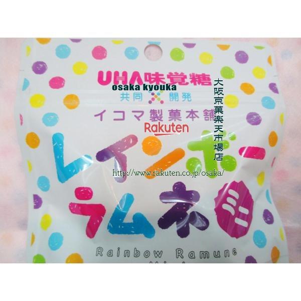UHAピピンイコマ製菓本舗 共同開発 レインボーラムネ ミニ ピーチ味