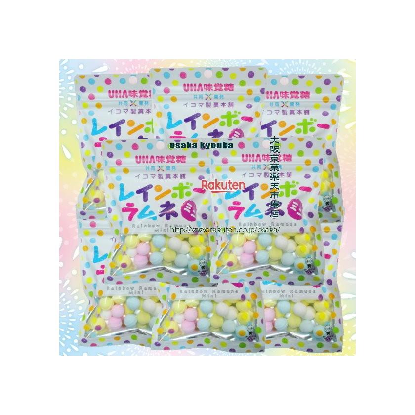ZR UHAピピン40グラム イコマ製菓本舗 共同開発 レインボーラムネ ミニ ピーチ味 ×8袋+税【ma】