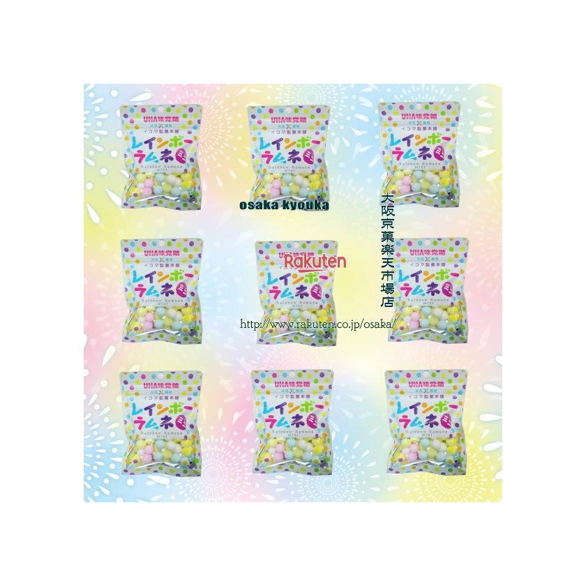 【メール便送料無料】大阪京菓ZR UHAピピン 40グラム イコマ製菓本舗 共同開発 レインボーラムネ ミニ ピーチ味 ×9袋 +税 【ma】