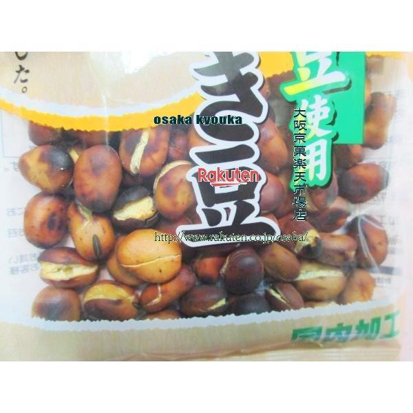 ミツヤ有機そら豆使用 はじき豆(ハジキマメ)
