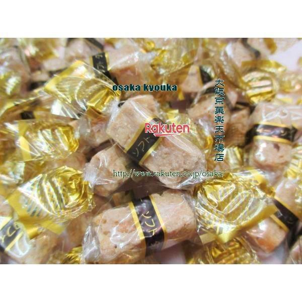 美味しいお菓子食べたらやめられない一度食べたらわかりますオススメ