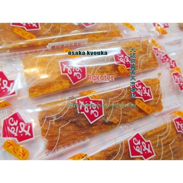 【メール便送料無料】ZR桐山食品 200グラム【目安として約34個】  ホット おする(スルメ) ×1袋 +税 【ma】