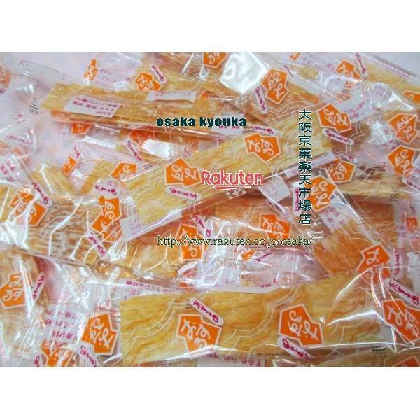 【メール便送料無料】ZR桐山食品 200グラム【目安として約34個】  京するめ おする(オスル) ×1袋 +税 【ma】