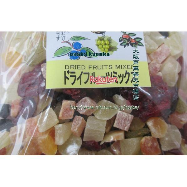 今川ドライフルーツミックス 6種