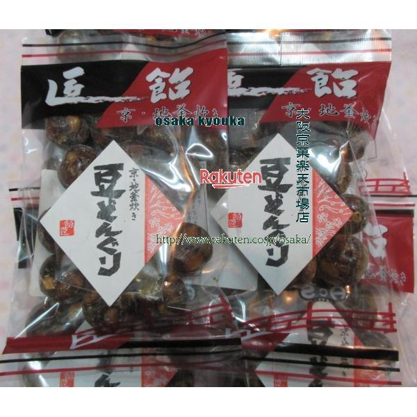 【メール便送料無料】大阪京菓ZR飴匠さわはら 130グラム【目安として約14個】 豆どんぐり ×6袋 +税 【ma】