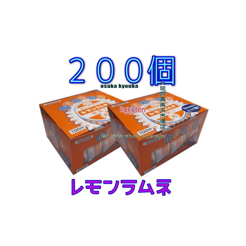 大阪京菓ZR丹生堂本舗 100個 レモン ラムネ ×2セット +税 【b2】