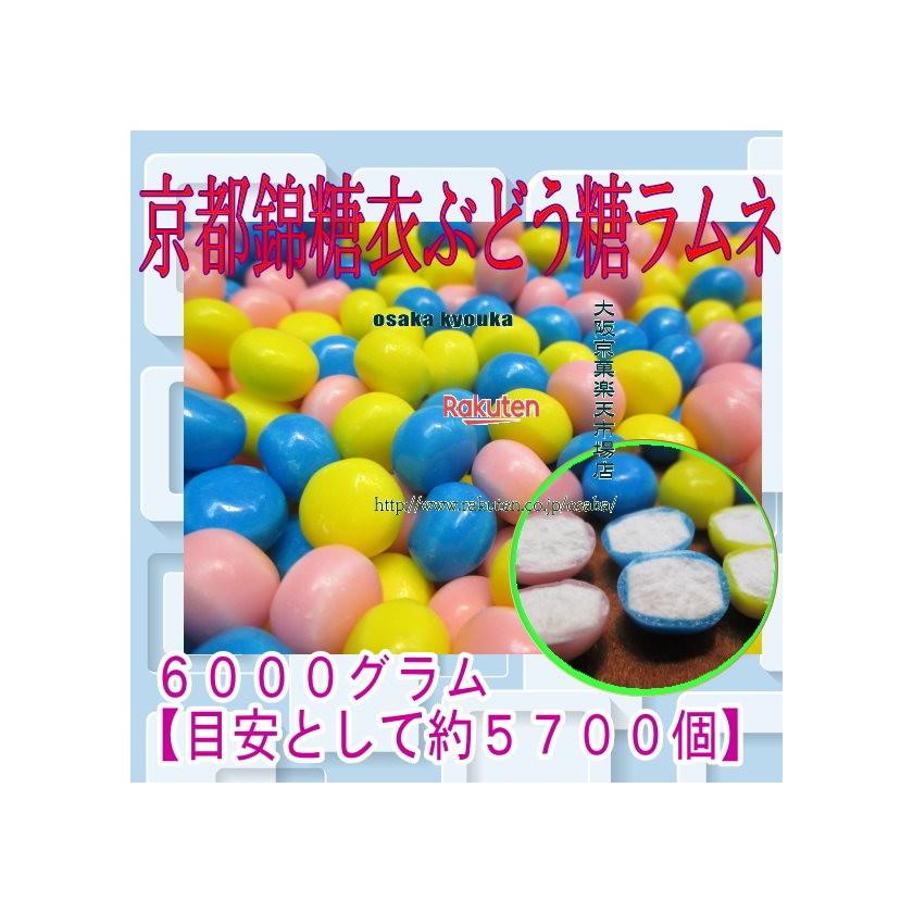 おかし企画 OE石井京都錦糖衣ぶどう糖ラムネ