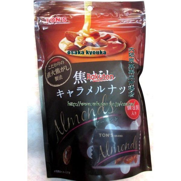 東洋ナッツ食品焦がしキャラメルナッツ アーモンド