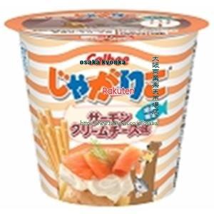 ZR2021年6月28日《月曜日》発売 カルビー 52G じゃがりこサーモンクリームチーズ×24個 +税 【新xw】