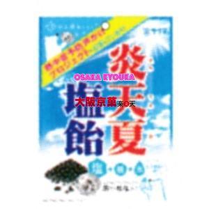 70G炎天夏塩飴