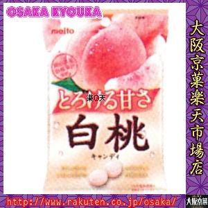 大阪京菓ZR名糖産業 75G 白桃キャンディ〔126円〕×20個 +税 【1k】