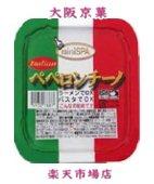 大阪京菓ZRiやおきん  60ペペロンチーノ〔54円〕×30個 +税