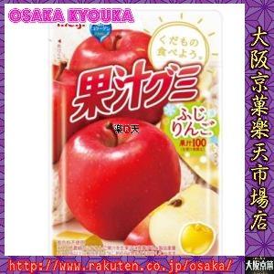 明治47G果汁グミふじりんご