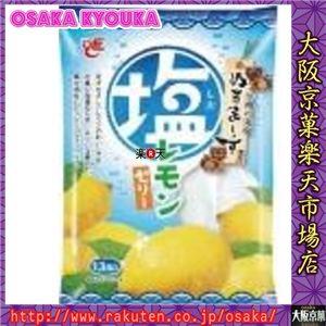 大阪京菓ZR エースベーカリー塩レモンゼリー〔96円〕×16個 +税 【c1k】