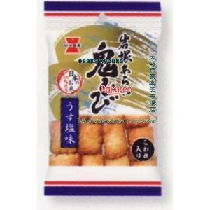 ZRx岩塚製菓 40G岩塚あられ鬼ひびうす塩味×10個 +税 【xeco】
