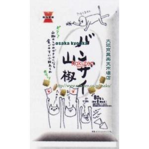 ZRx岩塚製菓 80Gバンザイ山椒×12個 +税 【xeco】