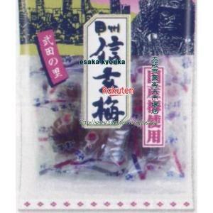ZRxASフーズ 165G 国産 信玄梅×120個 +税 【x】