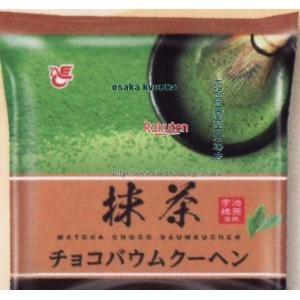 ZRxエースベーカリー 6個抹茶チョコバウムクーヘン【チョコ】×8個 +税 【xeco】