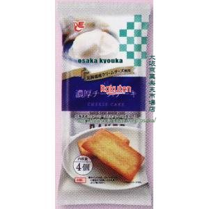 ZRxエースベーカリー 4個 濃厚チーズケーキ×12個 +税 【xeco】