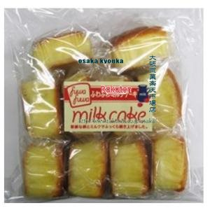 10個 ふわふわミルクケーキ
