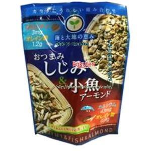 60g おつまみしじみ&小魚アーモンド