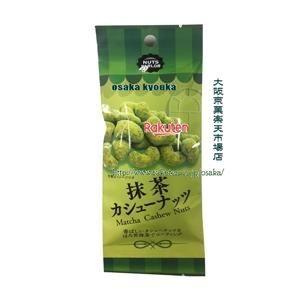30G 抹茶カシューナッツ