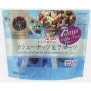 21袋 ナッツスナッキング7D カシューナッツ&フルーツ