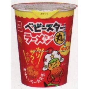 63G ベビースターラーメン丸チキン味