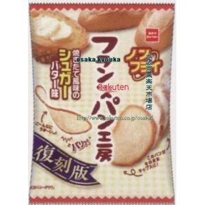 ZRxおやつカンパニー 53G フランスパン工房シュガーバター復刻版×24個 +税 【x】