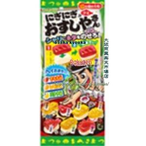 ZRx駄菓子 明治22Gにぎにぎおすしやさんグミ×12個 +税 【駄xima】【メール便送料無料】