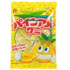 ZRx駄菓子 パイン5粒パインアメグミ×10個 +税 【駄xima】【メール便送料無料】